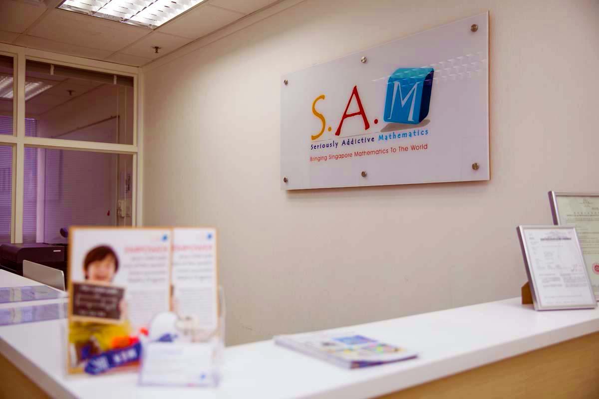 S.A.M Hong Kong