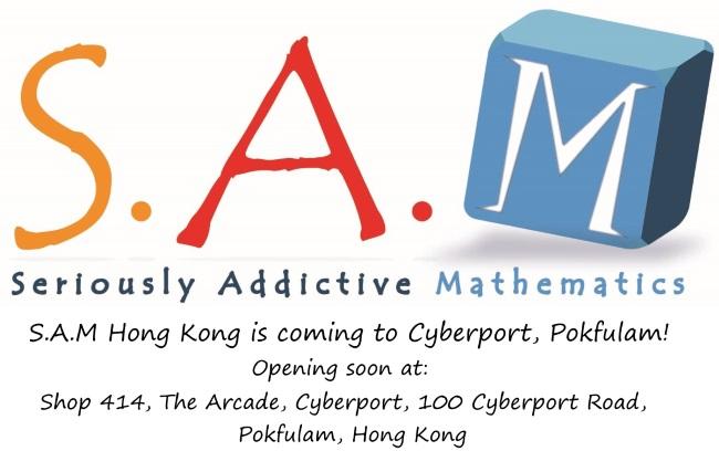 S.A.M Hong Kong, Cyberport, Pokfulam